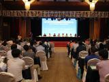 金玛硼业承办第37届中国无机酸碱盐学术与技术交流会