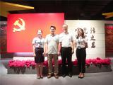 共青团广西省委书记李楚到金玛集团调研