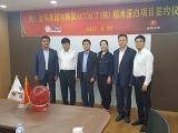 金玛集团与韩国ACTACT(株)稻米蛋白项目签约