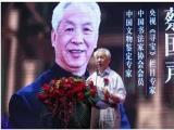 """""""第二届中博恒信专家组走进大连权威鉴宝海选活动""""成功"""