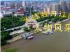 """大连牡丹江商会砥砺奋进、致敬春天暨欢庆""""三八节""""联谊"""
