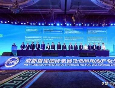 东方氢能:将为成都市提供第二批90台氢燃料电池客车