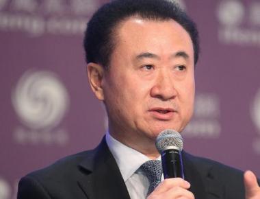 王健林:为什么说健康产业是未来财富商机?
