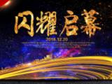 2020年中国国际专交会11月11日在大连启幕