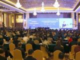 2020年全国企业家活动日暨中国企业家年会在东莞举行