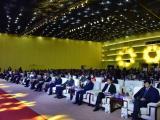 中国食品工业协会七届第二次理事会暨2020中国食品产业发展