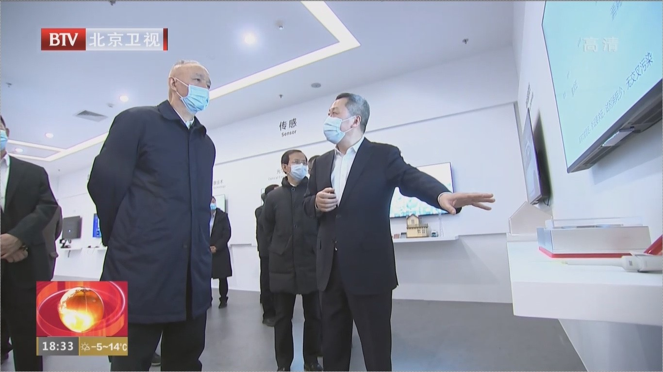 北京市委书记蔡奇视察BOE(京东方) 助推一季度经济社会发